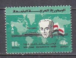 PGL - SYRIE AERIENNE Yv N°159 - Syrie