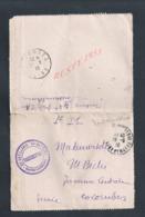 MILITARIA CARTE LETTRE EN FRANCHISE MILITAIRE TAMPON 32e Art 74e Bt OB FONTAINEBLEAU & COLOMBES  : - Marcophilie (Lettres)