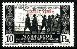 Cabo Juby Nº 100 En Usado - Cabo Juby