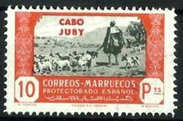 Cabo Juby Nº 151 En Usado - Cabo Juby