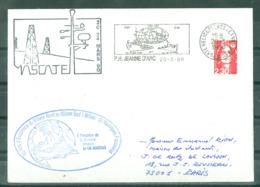P H Jeanne D'Arc CDT BOURDAIS Dernière Mission Campagne 89-90 Escale à MASCATE Du 20/24 Mars 90 Flamme Du 20-3-1990. - Posta Marittima
