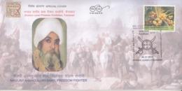 India 2019  Maulavi Ahmadullah Shah  Special Cover #   20807   D - Islam