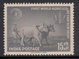 India MNH 1959, World Agriculture Fair, Farmer With Bullocks, Bullocks, Farm Animal, Corn, Farming, - Nuevos