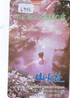 Télécarte Japon * EROTIQUE (6790) DANS LA BAIN *  EROTIC PHONECARD JAPAN * TK * BATHCLOTHES * FEMME SEXY LADY LINGERIE - Moda