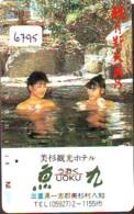 Télécarte Japon * EROTIQUE (6795) DANS LA BAIN *  EROTIC PHONECARD JAPAN * TK * BATHCLOTHES * FEMME SEXY LADY LINGERIE - Moda