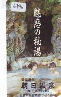 Télécarte Japon * EROTIQUE (6796) DANS LA BAIN *  EROTIC PHONECARD JAPAN * TK * BATHCLOTHES * FEMME SEXY LADY LINGERIE - Moda