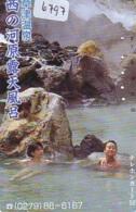 Télécarte Japon * EROTIQUE (6797) DANS LA BAIN *  EROTIC PHONECARD JAPAN * TK * BATHCLOTHES * FEMME SEXY LADY LINGERIE - Moda