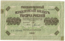 Russia 1000 Rubles 1917 *V* - Russland
