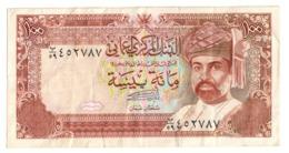 Oman 100 Baisa 1994 *V* - Oman