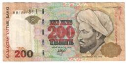 Kazakhstan 200 Tenge 1999 *V* - Kazakhstán