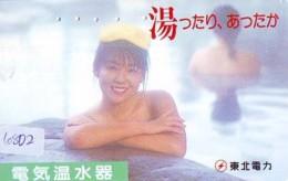 Télécarte Japon * EROTIQUE (6802) DANS LA BAIN *  EROTIC PHONECARD JAPAN * TK * BATHCLOTHES * FEMME SEXY LADY LINGERIE - Moda