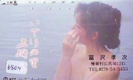 Télécarte Japon * EROTIQUE (6804) DANS LA BAIN *  EROTIC PHONECARD JAPAN * TK * BATHCLOTHES * FEMME SEXY LADY LINGERIE - Moda