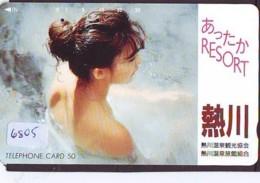 Télécarte Japon * EROTIQUE (6805) DANS LA BAIN *  EROTIC PHONECARD JAPAN * TK * BATHCLOTHES * FEMME SEXY LADY LINGERIE - Moda