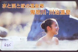 Télécarte Japon * EROTIQUE (6815) DANS LA BAIN *  EROTIC PHONECARD JAPAN * TK * BATHCLOTHES * FEMME SEXY LADY LINGERIE - Moda