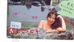 Télécarte Japon * EROTIQUE (6820) DANS LA BAIN *  EROTIC PHONECARD JAPAN * TK * BATHCLOTHES * FEMME SEXY LADY LINGERIE - Moda