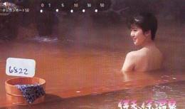 Télécarte Japon * EROTIQUE (6822) DANS LA BAIN *  EROTIC PHONECARD JAPAN * TK * BATHCLOTHES * FEMME SEXY LADY LINGERIE - Moda