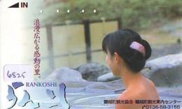 Télécarte Japon * EROTIQUE (6825) DANS LA BAIN *  EROTIC PHONECARD JAPAN * TK * BATHCLOTHES * FEMME SEXY LADY LINGERIE - Moda