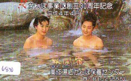 Télécarte Japon * EROTIQUE (6830) DANS LA BAIN *  EROTIC PHONECARD JAPAN * TK * BATHCLOTHES * FEMME SEXY LADY LINGERIE - Moda