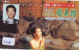 Télécarte Japon * EROTIQUE (6831) DANS LA BAIN *  EROTIC PHONECARD JAPAN * TK * BATHCLOTHES * FEMME SEXY LADY LINGERIE - Moda