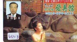 Télécarte Japon * EROTIQUE (6831b) DANS LA BAIN *  EROTIC PHONECARD JAPAN * TK * BATHCLOTHES * FEMME SEXY LADY LINGERIE - Moda