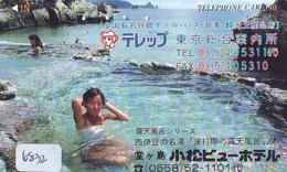 Télécarte Japon * EROTIQUE (6832) DANS LA BAIN *  EROTIC PHONECARD JAPAN * TK * BATHCLOTHES * FEMME SEXY LADY LINGERIE - Moda