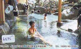 Télécarte Japon * EROTIQUE (6835) DANS LA BAIN *  EROTIC PHONECARD JAPAN * TK * BATHCLOTHES * FEMME SEXY LADY LINGERIE - Moda