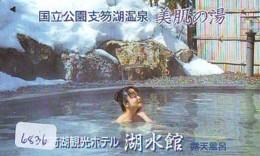 Télécarte Japon * EROTIQUE (6836) DANS LA BAIN *  EROTIC PHONECARD JAPAN * TK * BATHCLOTHES * FEMME SEXY LADY LINGERIE - Moda