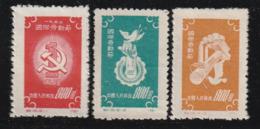 CHINE - 1952 - N° 930/2 - Fête Du Travail - 1949 - ... People's Republic