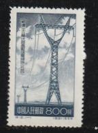 CHINE - 1955 - N° 1032 - L'électrification - Nuevos