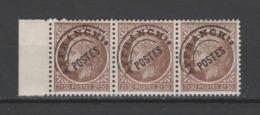 FRANCE / 1945-1947 / Y&T Préo N° 93 ** : Cérès De Mazelin 2F50 Brun X 3 Dont 1 BdF - Préoblitérés