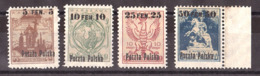 Pologne - 1918 - N° 1A à 4 - Neufs * - Poste Locale De Varsovie Surchargés - Unused Stamps