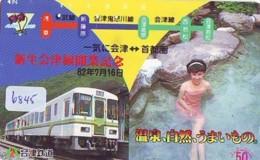 Télécarte Japon * EROTIQUE (6845) DANS LA BAIN *  EROTIC PHONECARD JAPAN * TK * BATHCLOTHES * FEMME SEXY LADY LINGERIE - Moda