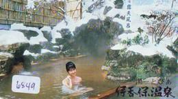 Télécarte Japon * EROTIQUE (6849) DANS LA BAIN *  EROTIC PHONECARD JAPAN * TK * BATHCLOTHES * FEMME SEXY LADY LINGERIE - Moda