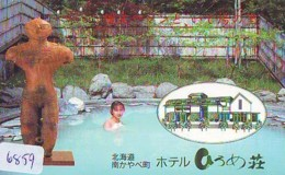 Télécarte Japon * EROTIQUE (6859) DANS LA BAIN *  EROTIC PHONECARD JAPAN * TK * BATHCLOTHES * FEMME SEXY LADY LINGERIE - Moda