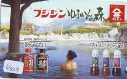 Télécarte Japon * EROTIQUE (6864) DANS LA BAIN *  EROTIC PHONECARD JAPAN * TK * BATHCLOTHES * FEMME SEXY LADY LINGERIE - Moda