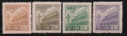 CHINE - 1951 - N° 924/7 - Tien An Men - Fond Burelé - 1949 - ... Repubblica Popolare