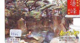 Télécarte Japon * EROTIQUE (6865) DANS LA BAIN *  EROTIC PHONECARD JAPAN * TK * BATHCLOTHES * FEMME SEXY LADY LINGERIE - Moda