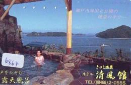Télécarte Japon * EROTIQUE (6867) DANS LA BAIN *  EROTIC PHONECARD JAPAN * TK * BATHCLOTHES * FEMME SEXY LADY LINGERIE - Moda