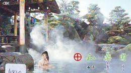 Télécarte Japon * EROTIQUE (6869) DANS LA BAIN *  EROTIC PHONECARD JAPAN * TK * BATHCLOTHES * FEMME SEXY LADY LINGERIE - Moda