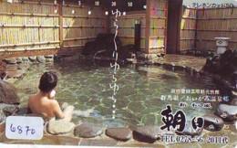 Télécarte Japon * EROTIQUE (6870) DANS LA BAIN *  EROTIC PHONECARD JAPAN * TK * BATHCLOTHES * FEMME SEXY LADY LINGERIE - Moda