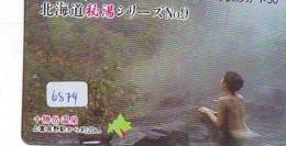 Télécarte Japon * EROTIQUE (6874) DANS LA BAIN *  EROTIC PHONECARD JAPAN * TK * BATHCLOTHES * FEMME SEXY LADY LINGERIE - Moda