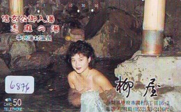 Télécarte Japon * EROTIQUE (6876) DANS LA BAIN *  EROTIC PHONECARD JAPAN * TK * BATHCLOTHES * FEMME SEXY LADY LINGERIE - Moda