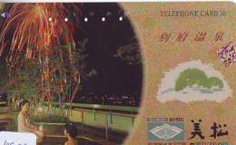 Télécarte Japon * EROTIQUE (6884) DANS LA BAIN *  EROTIC PHONECARD JAPAN * TK * BATHCLOTHES * FEMME SEXY LADY LINGERIE - Moda