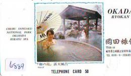 Télécarte Japon * EROTIQUE (6889) DANS LA BAIN *  EROTIC PHONECARD JAPAN * TK * BATHCLOTHES * FEMME SEXY LADY LINGERIE - Moda