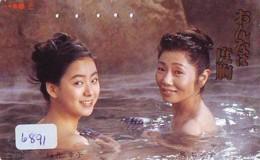 Télécarte Japon * EROTIQUE (6891) DANS LA BAIN *  EROTIC PHONECARD JAPAN * TK * BATHCLOTHES * FEMME SEXY LADY LINGERIE - Moda