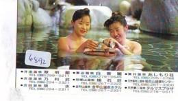 Télécarte Japon * EROTIQUE (6892) DANS LA BAIN *  EROTIC PHONECARD JAPAN * TK * BATHCLOTHES * FEMME SEXY LADY LINGERIE - Moda