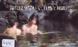 Télécarte Japon * EROTIQUE (6895) DANS LA BAIN *  EROTIC PHONECARD JAPAN * TK * BATHCLOTHES * FEMME SEXY LADY LINGERIE - Moda