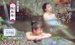 Télécarte Japon * EROTIQUE (6899) DANS LA BAIN *  EROTIC PHONECARD JAPAN * TK * BATHCLOTHES * FEMME SEXY LADY LINGERIE - Moda