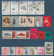 CHINE - LOT De 23  Oblitérés - 1949 - ... République Populaire