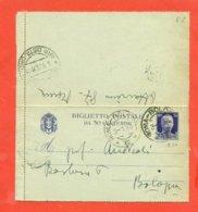 INTERI POSTALI - B30 - ANNULLO AMBULANTE ROMA-BOLOGNA - 1900-44 Victor Emmanuel III.